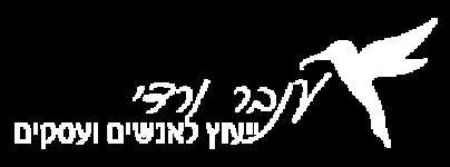 לוגו ענבר ורדי